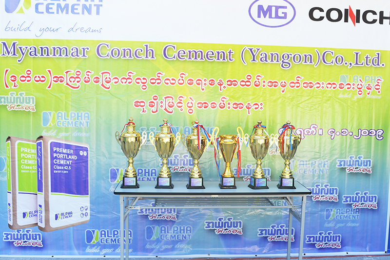 Alpha Cement Family's Sport Competetion On Independent Day